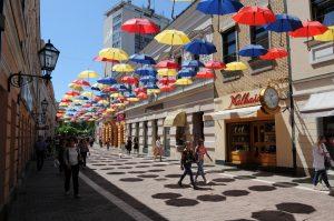 gospodska ulica